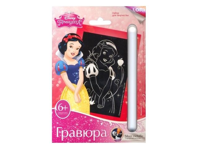 Гравюра А5 серебро Disney Очаровательная Белоснежка в конверте Грд-008/15