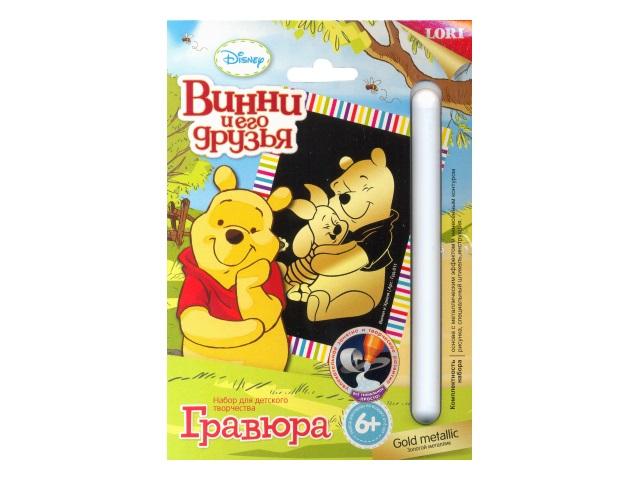 Гравюра А5 золото Disney Винни и Хрюня в конверте Грд-011/15