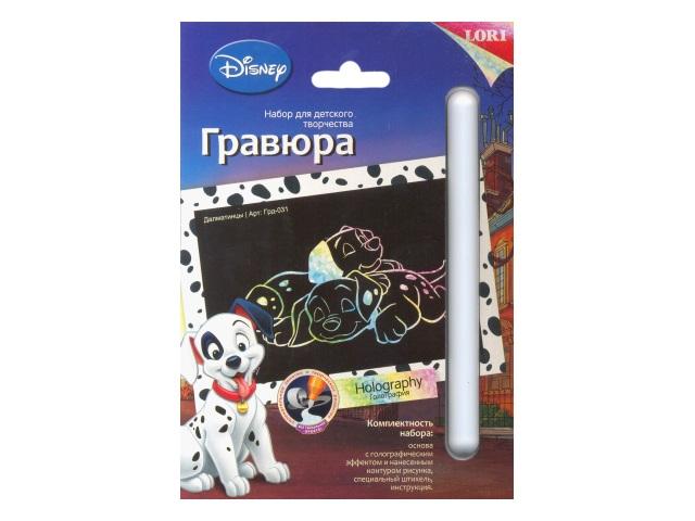 Гравюра А5 голография Disney Далматинцы в конверте Грд-031/15