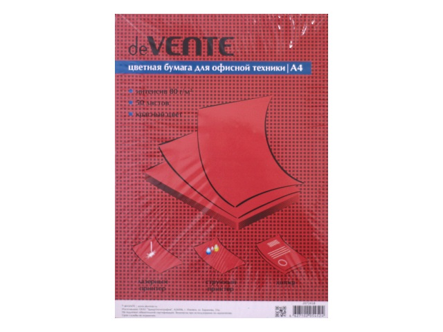 Бумага А4  80 г/м2  50 л. DeVente интенсив красный 2072418