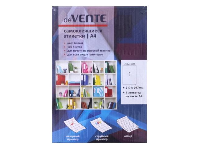 Этикетки самоклеящиеся 210*297 мм 1 шт. на листе, А4 100 листов в упаковке, DeVente 2060320