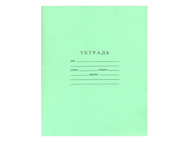 Тетрадь 24л линия Зеленая WM 002001500