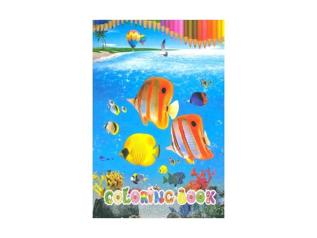 Раскраска с наклейками А5 8 листов Калейдоскоп, Mazari М-6393