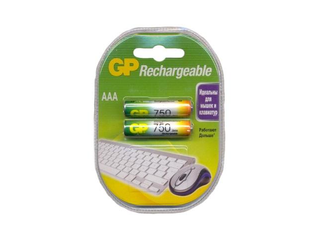 Батарейки аккумуляторные 2 шт. R03 GP Ni-Mh 750 mAh