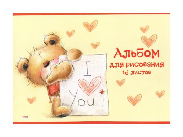 Альбом 16л А4 на скобах Мишкин день 100 г/м2 Prof Press 16Г-2671