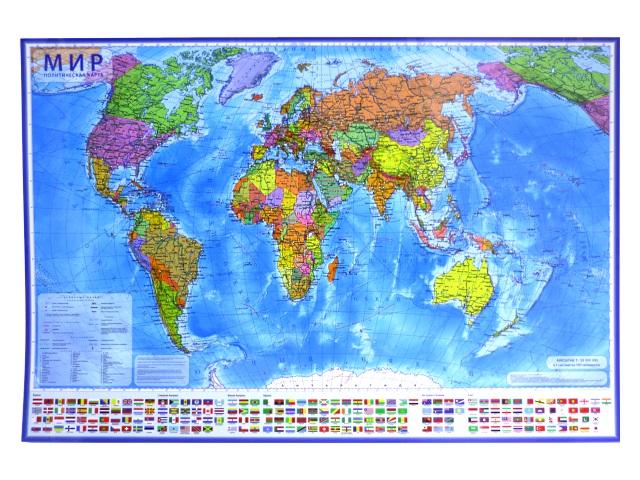 Карта Мир Политический 1:55М 60*42см Globen КН043