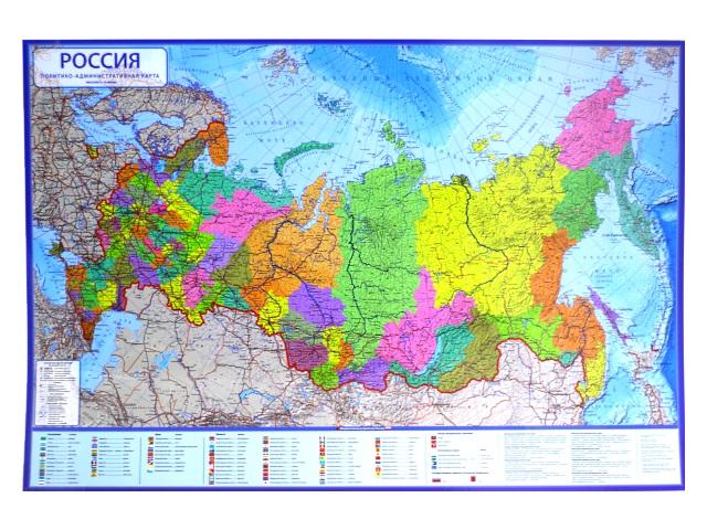 Карта Россия Политико-административная 1:14.5М 60*42см Globen КН061