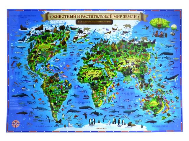 Карта Мира для детей Животный и растительный мир Земли  60*42см Globen КН031