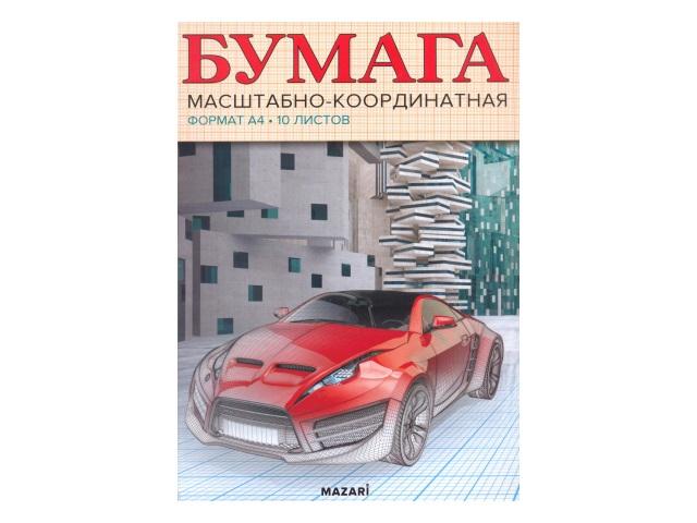 Бумага миллиметровая А4 10л оранжевая в папке Mazari М-2284