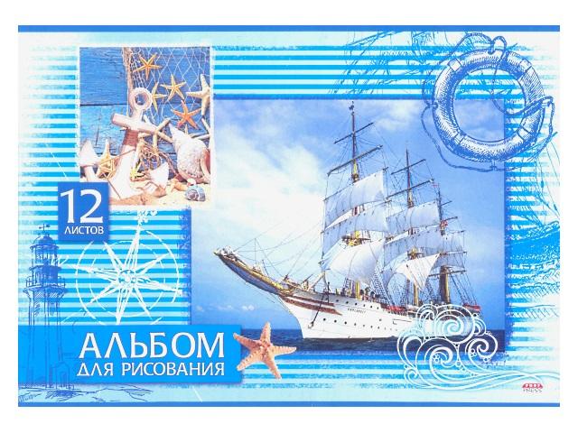 Альбом 12л А4 на скобах Корабли на голубом 100 г/м2 Prof Press 12-1281