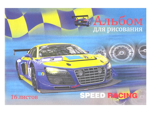 Альбом 16л А4 на скобах Желто-синее гоночное авто Profit 16-9035