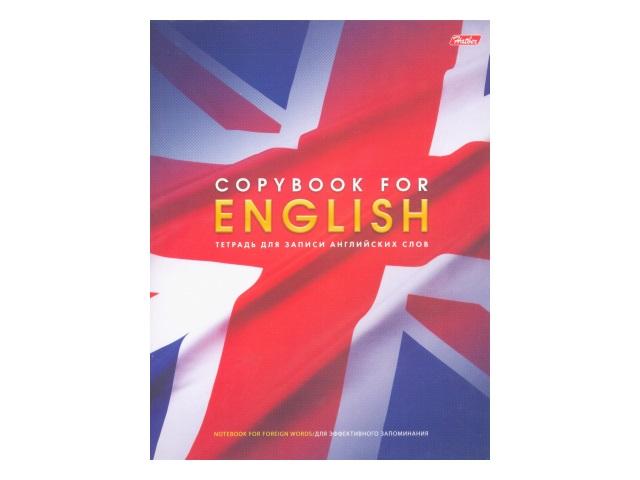 Тетрадь-словарь А5 48л на скобах Английский флаг Hatber 48Т5В5_10697