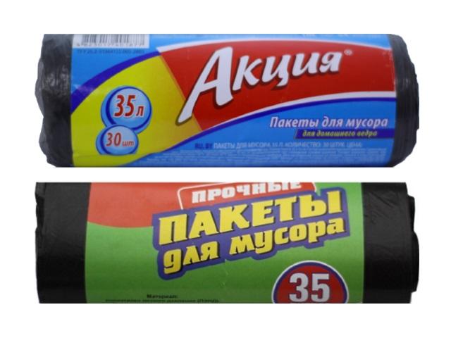 Пакеты для мусора  35л  30 шт. 10мкм черные МК
