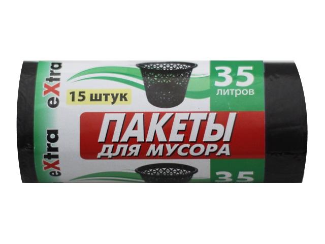 Пакеты для мусора  35л  15 шт. 23мкм черные экстра Крымпласт 41/006