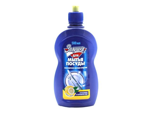 Моющее средство для посуды Лимон 500 мл, Золушка