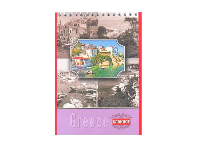 Блокнот А5 спираль сверху м/обложка  48л Архитектура: Греция С0712-37