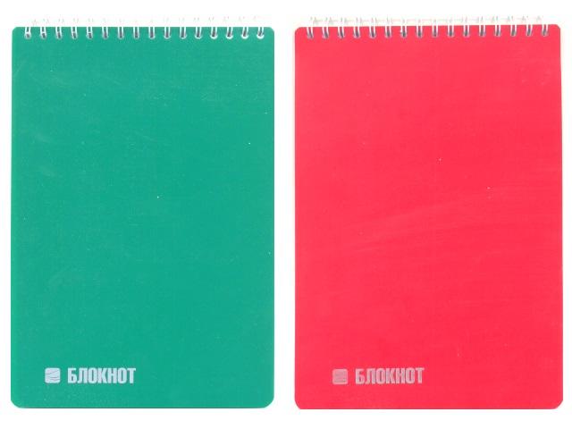 Блокнот А5 спираль сверху пласт/обложка  60л цветной С0193