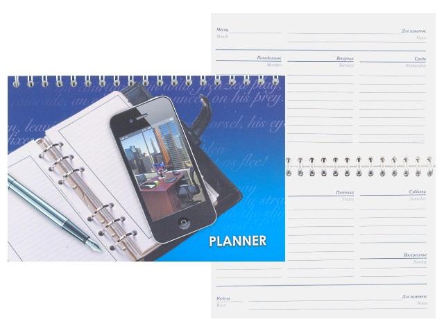 Планинг А6  64л Смартфон-3 Plano С1171-22