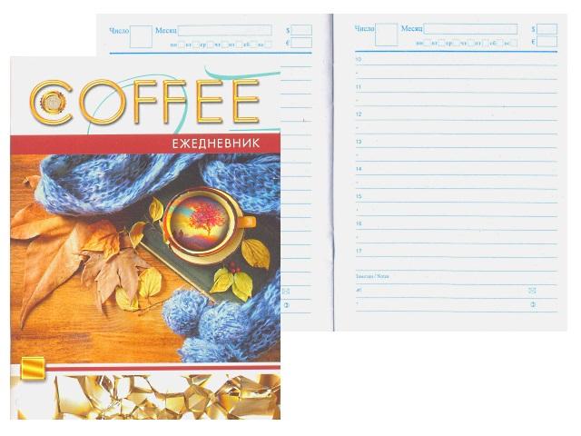 Ежедневник А6 м/обложка  64л Кофейное настроение Ктс Про С1365-30
