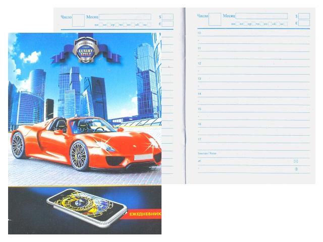 Ежедневник А6 м/обложка  64л Красный автомобиль Plano С1365-26