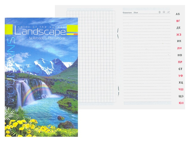Алфавитник А6 мягкая обложка на скобе сбоку Водопад, 48 листов, Plano С0228-42