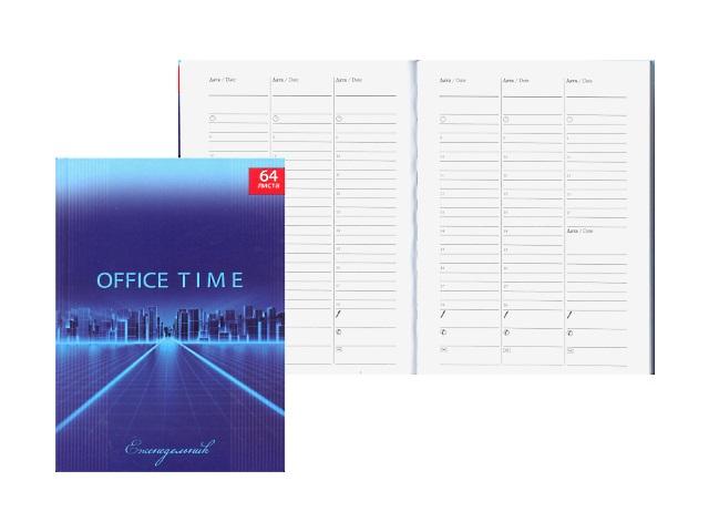 Еженедельник недатированный А5 твердая обложка 64 листа Офисный стиль-7, Prof Press 64-3748
