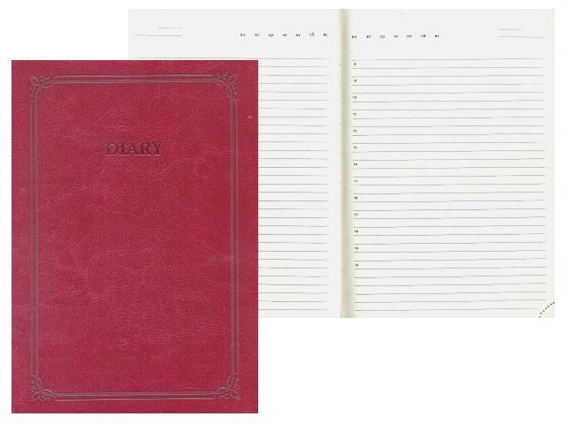 Ежедневник недатированный А5 кожзам 160 листов бордовый, графический срез, DeVente 2034717