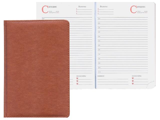 Ежедневник недатированный А5 кожзам 160 листов коричневый, в подарочной упаковке, Index IDN012