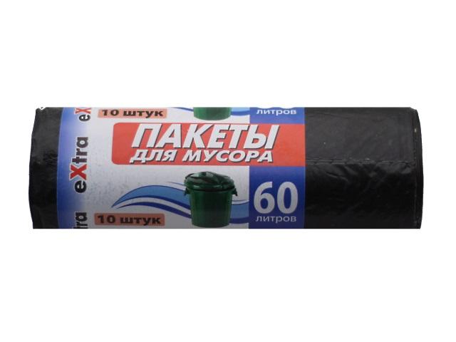 Пакеты для мусора  60л  10 шт. 23 мкм черные Extra Крымпласт