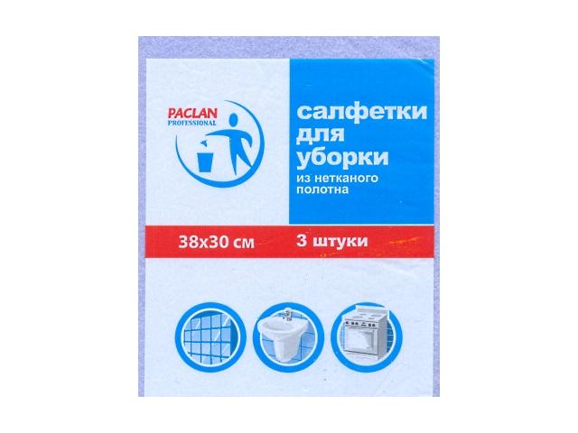 Салфетки вискозные 38*30 см фиолетовые, 3 шт. в упаковке, Paclan 410013