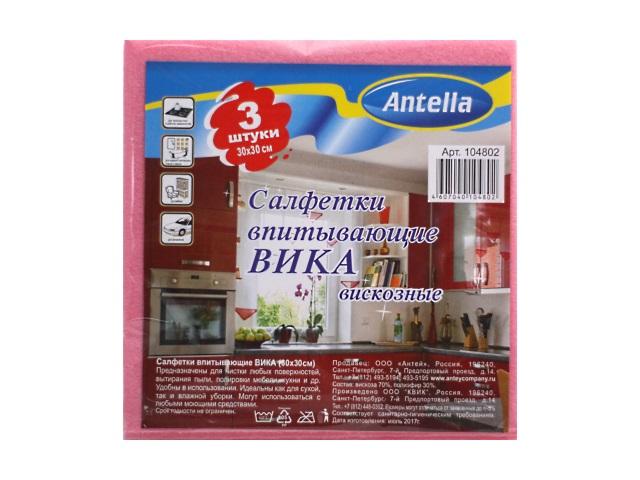 Салфетки вискозные 3 шт. 30*30 см Вика Antella 104802