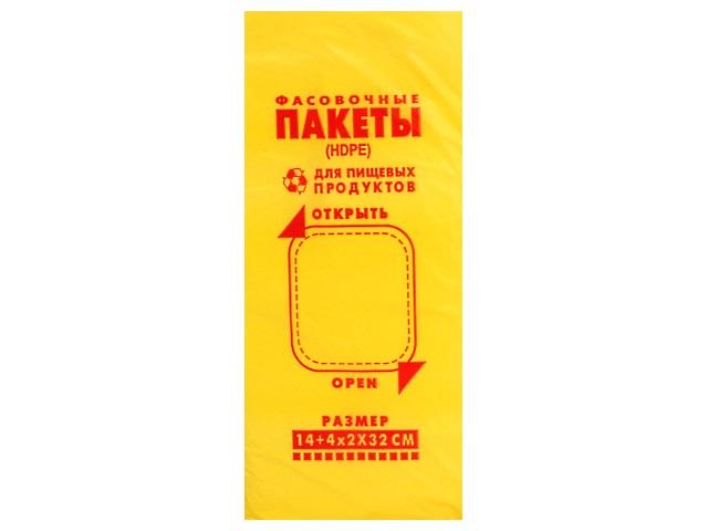 Пакеты фасовочные 1000 шт. 4*2*32 см МК