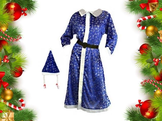 Костюм Снегурочки (халат. шапка) Страна карнавалия