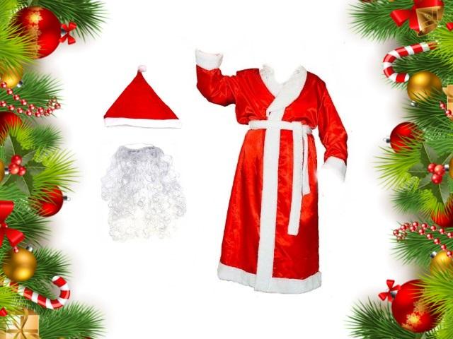 Костюм Деда Мороза (халат. шапка. борода) Страна Карнавалия