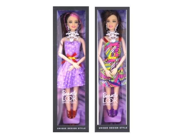 Кукла Beauty look 28 см 8097/1