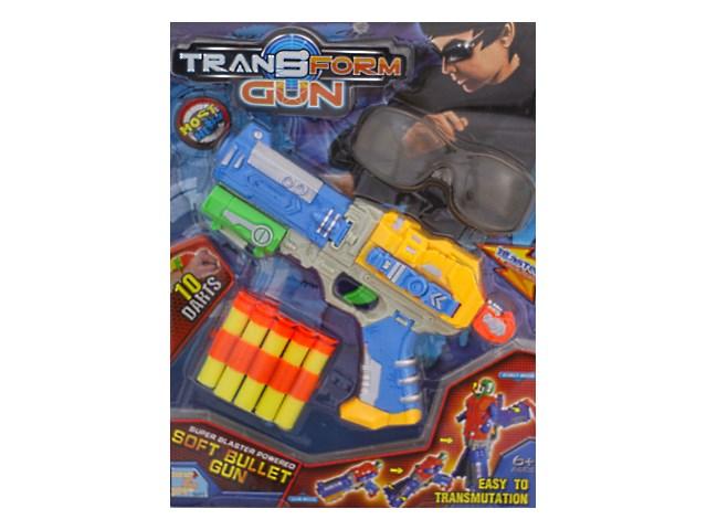 Бластер-трансформер Transform Gun с пулями и очками 2096-А3