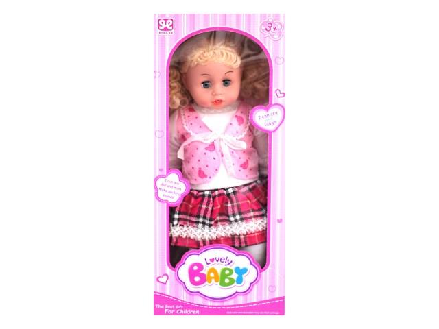Кукла на батарейках с соской Lovely Baby 44 см