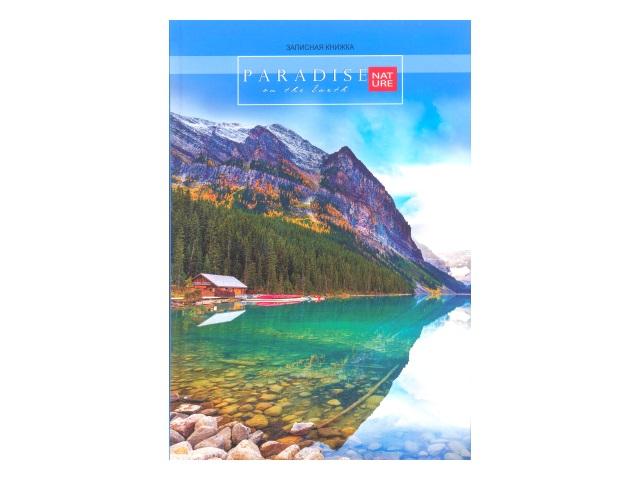 Книга канцелярская 160л Райская природа-1 160-3984