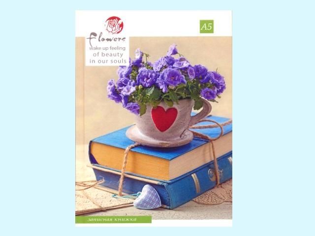 Блокнот А5 тв/обложка 192л Букет с любовью 192-4768