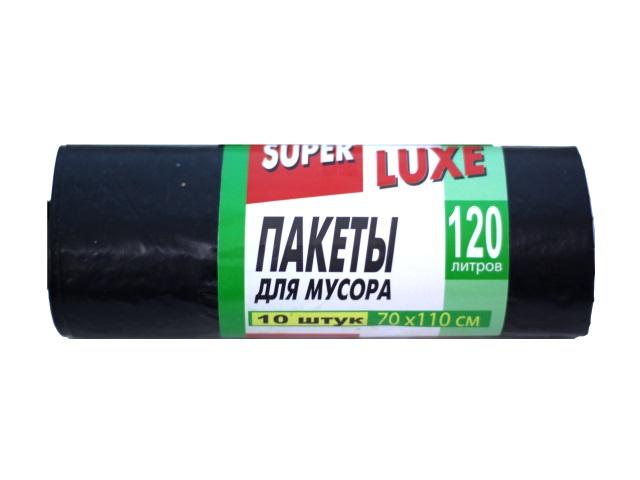 Пакеты для мусора 120л 10 шт. 38 мкм черные SuperLux