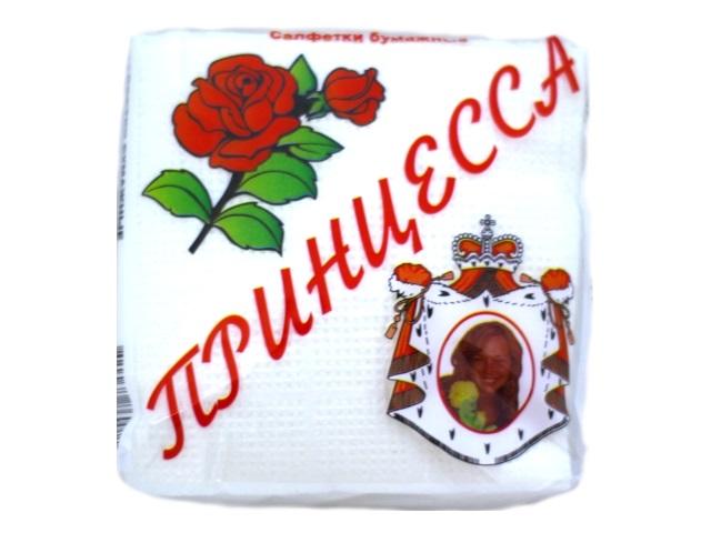 Салфетки бумажные  однослойные  50 шт. белые Принцесса