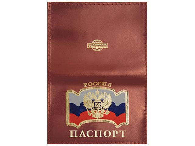 Обложка для паспорта кожа Флаг цветная 1.13