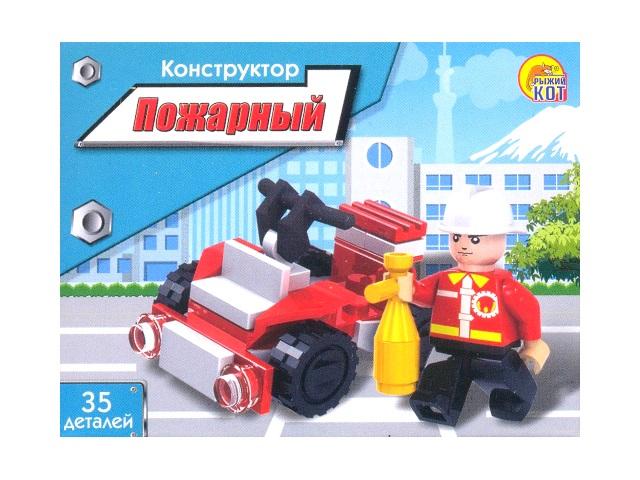Конструктор  35 деталей Пожарный К-7191/144