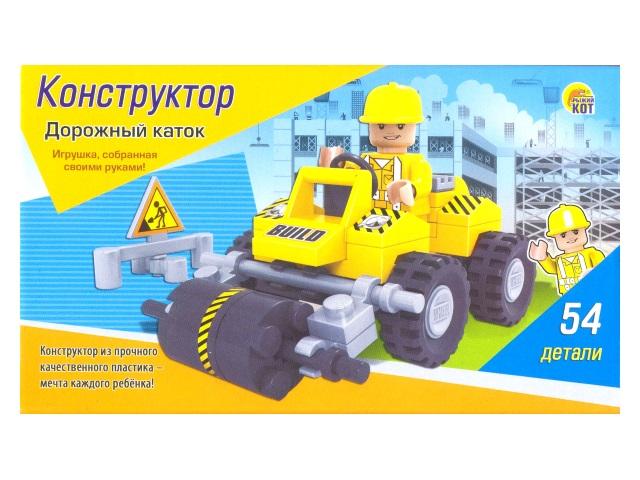 Конструктор  54 детали Дорожный каток К-0931