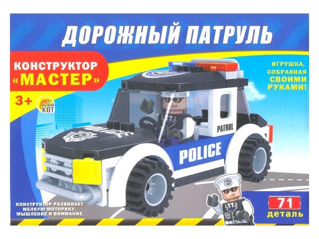 Конструктор  71 деталь Дорожный патруль К-6770