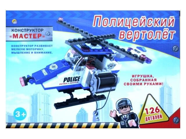 Конструктор 126 деталей Полицейский вертолет К-6771