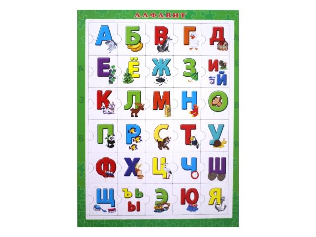 Азбука в пазлах 30 деталей Алфавит П-8434