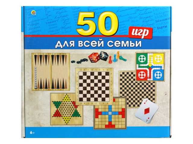 Настольная игра 50 игр для всей семьи ИН-0138