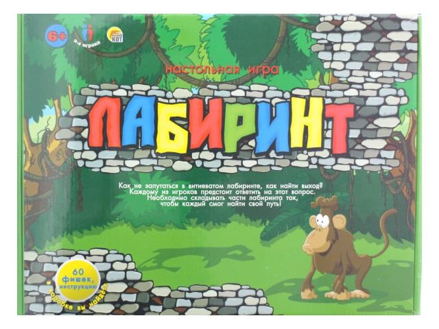 Настольная игра Лабиринт И-6526