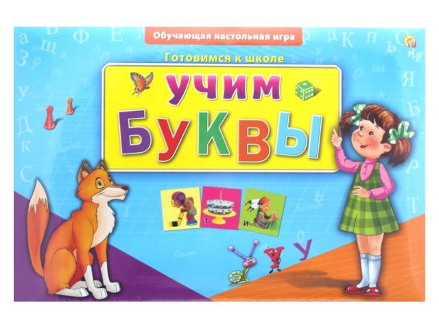 Настольная игра Учим буквы ИН-8012